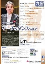 Classic at Tenjin, Music Promenade Vol.29