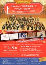 house_concert001