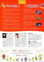 house_concert002