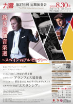 The 376th Subscription Concert