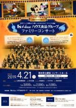 20190421_house_concert